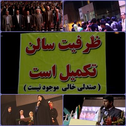 http://reza515515.persiangig.com/Nasseria/1page.jpg