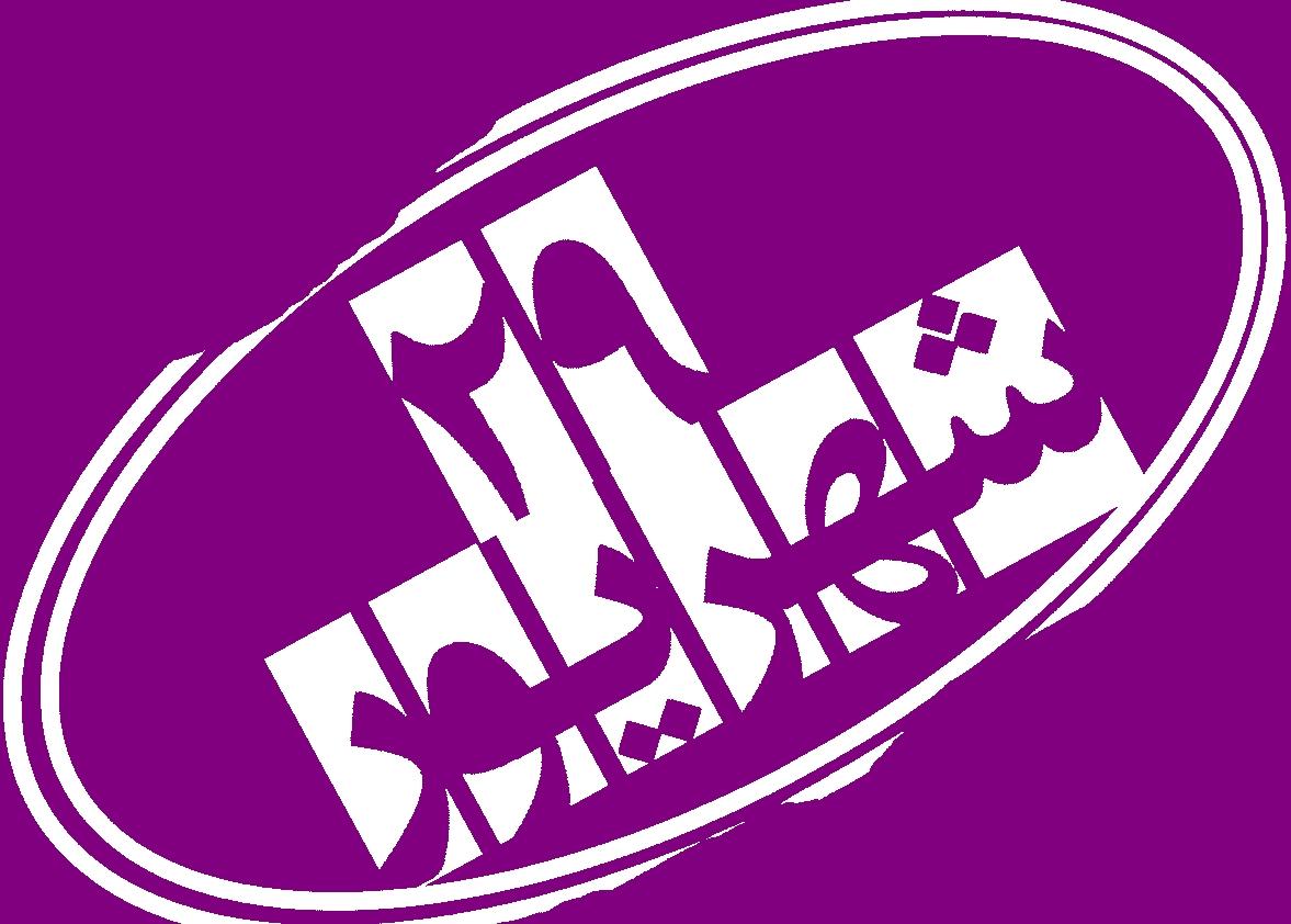 http://reza515515.persiangig.com/Nasseria/29%20shahrivar-0.jpg