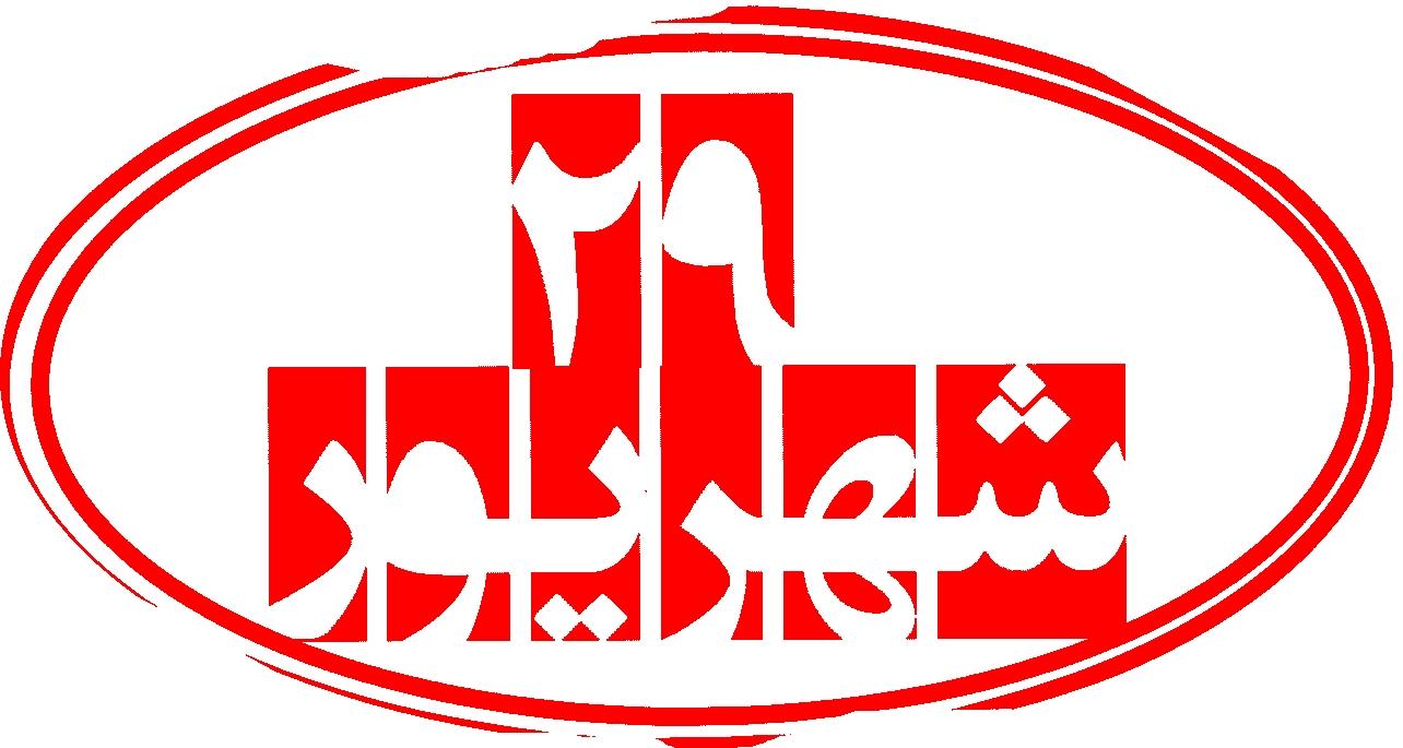 http://reza515515.persiangig.com/Nasseria/29%20shahrivar-02.jpg