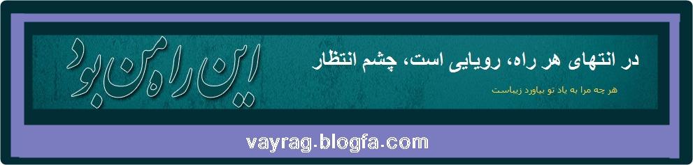 http://reza515515.persiangig.com/Reza/1aerer.jpg